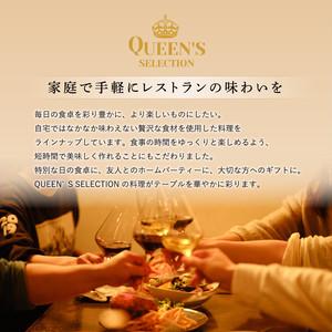 選べる!王妃のスパイシービーフカレー&ビーフシチュー【6食入】  | 母の日 父の日 ギフト プレゼント 誕生日 お取り寄せ