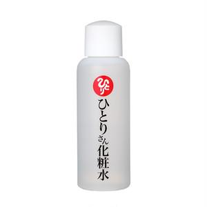 0105 ひとりさん化粧水