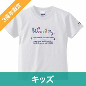 【3周年限定】Tシャツ(キッズ / 筆記体)※納期2〜3週間