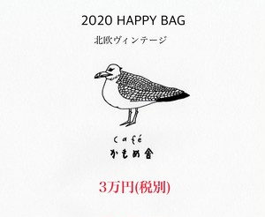 2020 HAPPY BAG 3万円 E 送料無料