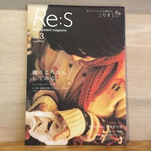 [古書]Re:S Vol.3