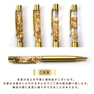 【開運】ボールペン2020