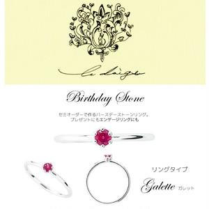 K18誕生石リング|プチ・エンゲージリング|婚約指輪