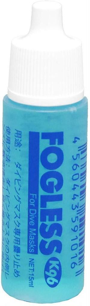 FOGLESS フォグレス曇り止め