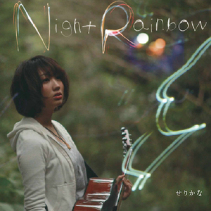 5th CD  『Night Rainbow』
