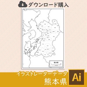 熊本県の白地図データ