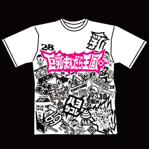 大百科Tシャツ 教祖ピンク【在庫限り】