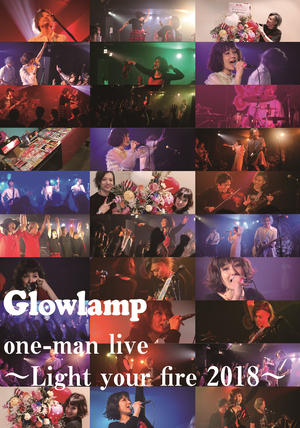 1st live dvd「one-man live ~Light your fire 2018~」