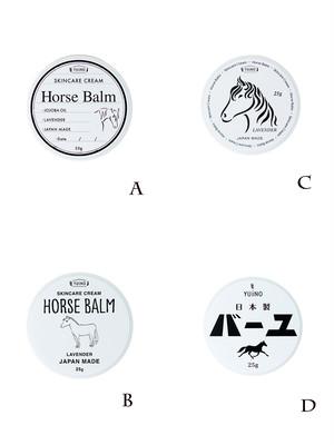 yuino 馬油 Horse Balm