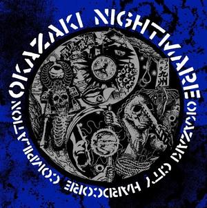 V.A. / OKAZAKI NIGHTMARE DAYS.0 (CD)