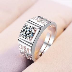 FTWINDメンズ リング 指輪 レディース 婚約指輪 カップル ペア 指輪 フリーサイズ サイズ調整可能 ダイヤモンドをセット (メンズ リング)