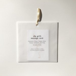 shy girl's message card/white&gold