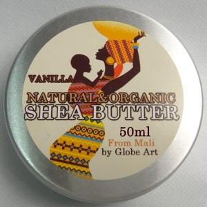 未精製シアバター・バニラ50ml・shea butter(マリ共和国産)