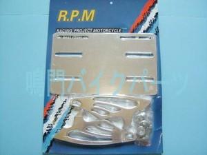 ナンバープレートホルダー アルミ製 汎用