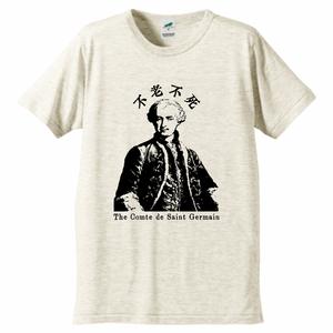 サン・ジェルマン伯爵 フランス オカルト 歴史人物トライブレンドTシャツ118