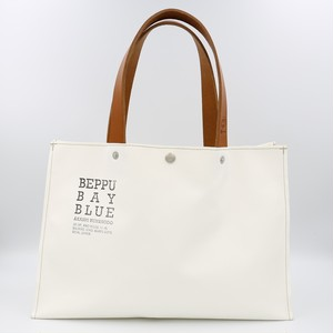 BEPPU BAY BLUE トートバッグ(小/ホワイト)
