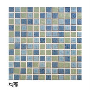 梅雨 オリジナルミックス 25角/SWAN TILE スワンタイル プリセラN 寒色 かわいい