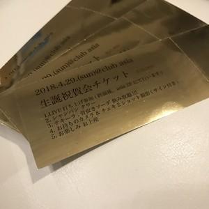 【送料無料】4月29日ONEMAN『生誕祝賀会付き 金箔チケット』セット