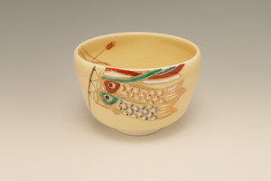 鯉のぼり茶碗