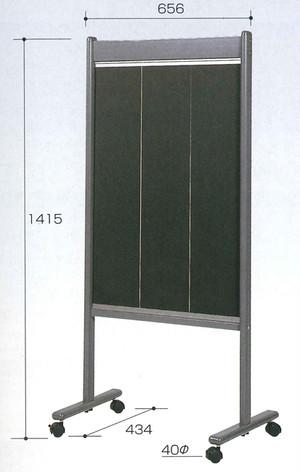 KG0906-MB 歓迎ボード(移動式)