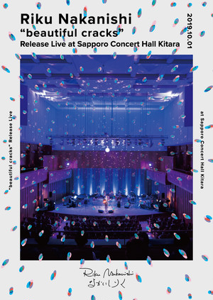 "なかにしりく 1st Live DVD ""beautiful cracks"" Release Live at Sapporo Concert Hall Kitara"