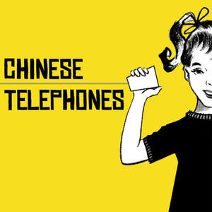 chinese telephones / self-titled cd