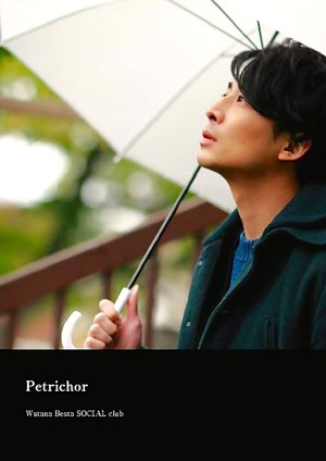 1st Photo Book『Petrichor』【サンプル画像有】