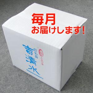 【毎月お届け】泉都 五泉の水 500mlペットボトル入り 1箱(12本)