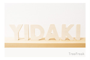 YIDAKI イダキの切り文字(無塗装) インテリア(イダキ ディジュリドゥ)