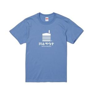 川とサウナ オフィシャルTシャツ