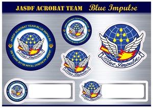オリジナル航空自衛隊シールシート ブルーインパルス