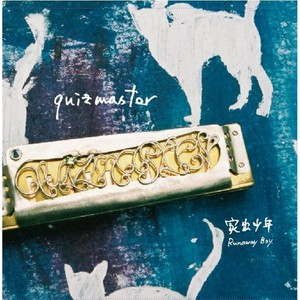 "【CD ALBUM】quizmaster ""家出少年"""
