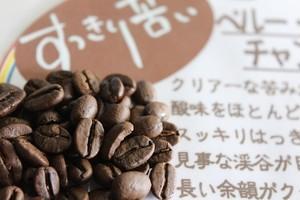 (豆)ペルー・チャンチャマイヨ 300g