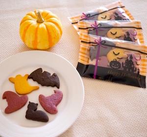 ハロウィン野菜クッキー B (5枚入) 3袋セット