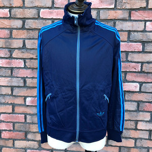 1970s Adidas Track Top Made In West Germany