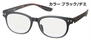 【オシャレ老眼鏡】カラフルック 5561