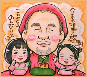 【色紙・A4】3名入り長寿祝い似顔絵 全身(絵師:みお)