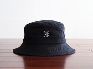 FUJITOSKATEBOARDING Hat  Black (Mark ver.)