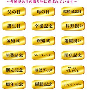 名入れ ビアグラス 420ml 毎日手紙になるグラス 漢字 日本語 バージョン 高級ギフトボックス入 感謝のメッセージ 名入れギフト 記念日 誕生日 名入れ プレゼント 贈り物 マイグラス 父の日 母の日 送料無料