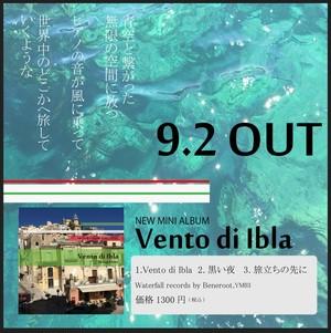 【新作】CD Vento di Ibla
