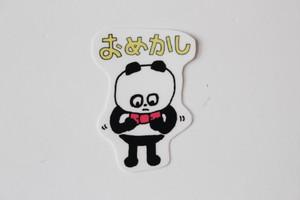 松岡マサタカ TETRA限定 パンダシール(おめかし)