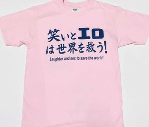 【笑いとエロは世界を救う!】【LOVE & PEACE】おもしろTシャツ ふざけTシャツ ユーチューバー お芸人 アイドル多数着用 YouTube