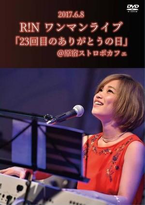 R!N 1st LIVE DVD「23回目のありがとうの日」in 原宿ストロボカフェ