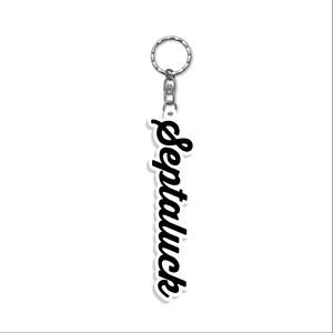 Classic Logo Rubber Key -White-