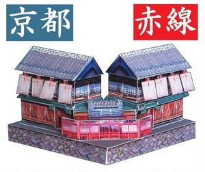 京都 旧赤線地帯建築 ペーパークラフト(ver 1.1)