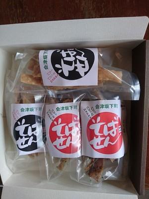 蕎麦せんべい(のり塩2・塩2)2セット:自社の会津坂下産そば粉を使った蕎麦せんべい