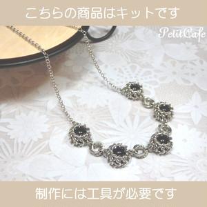 【キット】石包みモチーフのネックレス(R)<No.306>