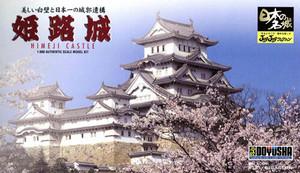 【原価提供】新品 姫路城「別名:白鷺城(1/800)」日本の名城プラモデル 初心者ビギナー版(城郭内外や周辺の情景含む)期間限定セール