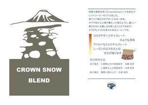 CROWN SNOW BLEND