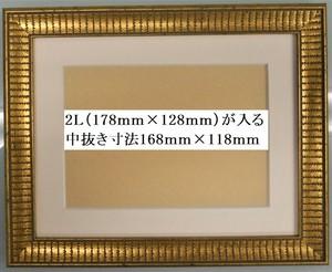 アンティークおしゃれフレ-ム8143ゴールド額縁寸法230mm×180mm窓枠寸法220mm×170mm 2mmアクリル/トンボ/マット付き(箱なし)クリックポストにて発送